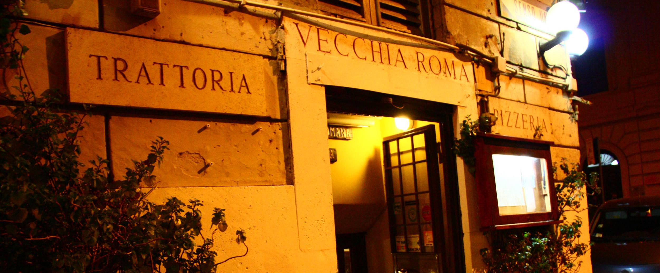 Trattoria vecchia roma reservation for La vecchia roma ristorante roma